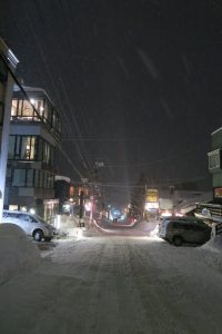 hirafu eateries at night