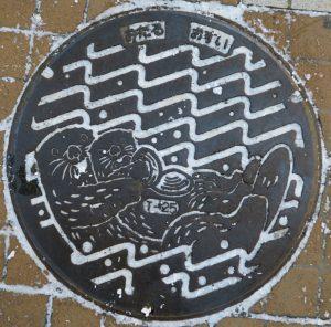 Kawaii manhole cover