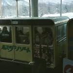 monorail from westin to rusutsu resort