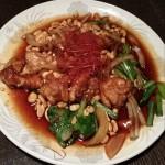 chili chicken at izakaya