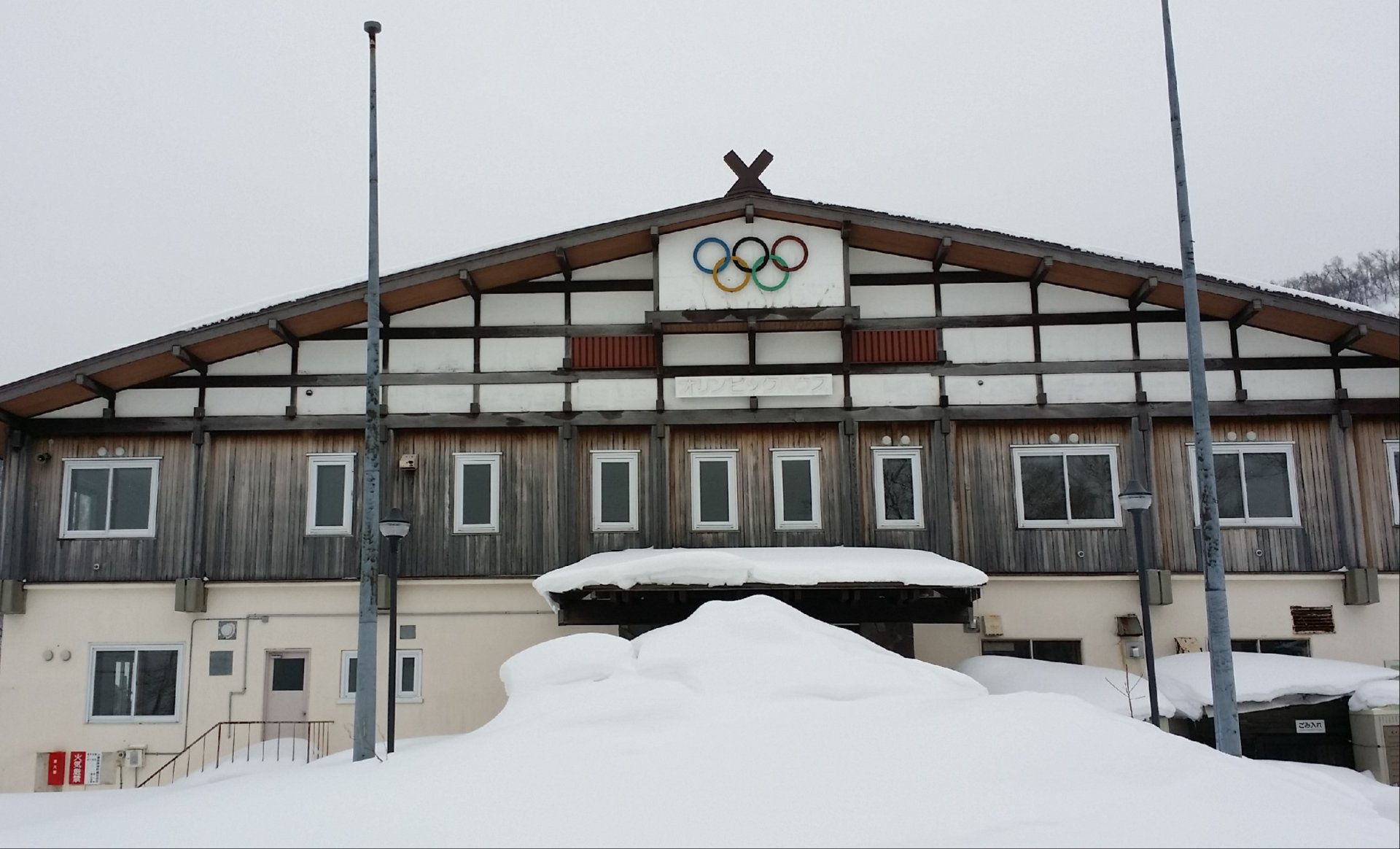 olympic_building1